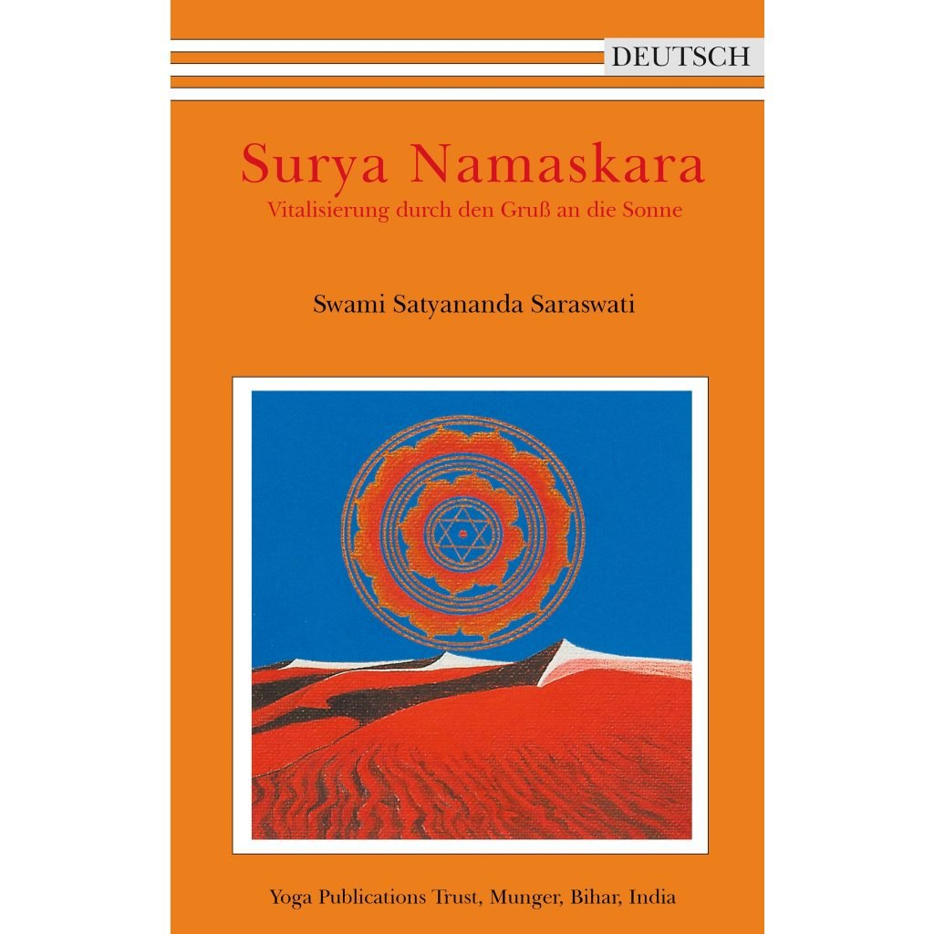 Surya Namaskara - Swami Satyananda Saraswati - Deutsch
